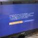 Fire TV StickでYouTubeを観るなら「silk」より「Firefox」が良さそうです。